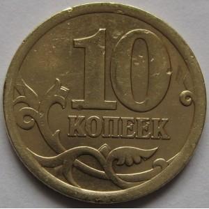 http://www.vrn-coins.ru/214-4374-thickbox/10-kopeek-2006-goda.jpg