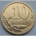 10 копеек СП 2006 года (магнитная)