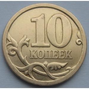 http://www.vrn-coins.ru/215-4133-thickbox/10-kopeek-2006-goda-magnitnaya.jpg