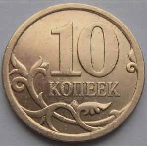 http://www.vrn-coins.ru/218-4462-thickbox/10-kopeek-2009-goda.jpg