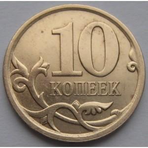 http://www.vrn-coins.ru/219-4464-thickbox/10-kopeek-2010-goda.jpg