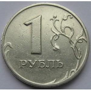 http://www.vrn-coins.ru/220-4516-thickbox/1-rubl-1999-goda.jpg