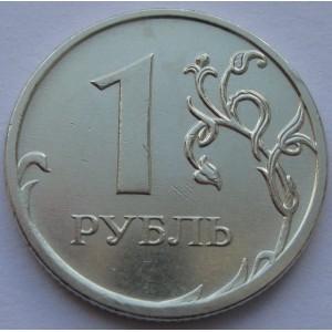 http://www.vrn-coins.ru/221-4306-thickbox/1-rubl-2009-goda.jpg