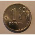1 рубль 2013 года