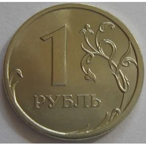 http://www.vrn-coins.ru/225-4771-thickbox/1-rubl-2009-goda.jpg