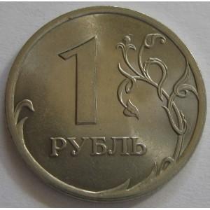 http://www.vrn-coins.ru/226-4773-thickbox/1-rubl-2009-goda-magnitnyy.jpg