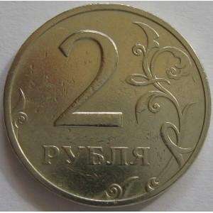 http://www.vrn-coins.ru/228-4767-thickbox/2-rublya-1999-goda.jpg