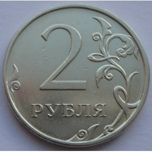 http://www.vrn-coins.ru/229-4314-thickbox/2-rublya-2009-goda.jpg