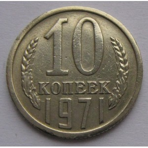 http://www.vrn-coins.ru/23-57-thickbox/10-kopeek-1971-goda.jpg