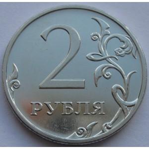 http://www.vrn-coins.ru/230-4316-thickbox/2-rublya-2009-goda-magnitnye.jpg