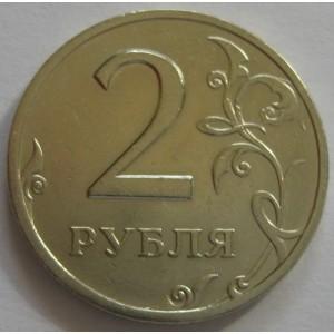 http://www.vrn-coins.ru/232-4759-thickbox/2-rublya-1999-goda.jpg