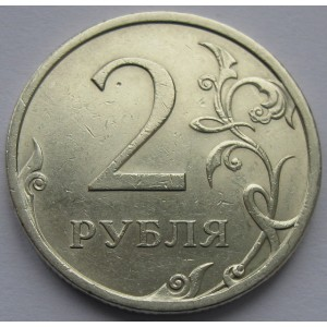 http://www.vrn-coins.ru/233-4692-thickbox/2-rublya-2009-goda.jpg