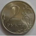2 рубля СПМД 2009 года (магнитные)