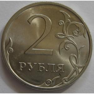 http://www.vrn-coins.ru/234-4761-thickbox/2-rublya-2009-goda-magnitnye.jpg