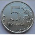 5 рублей ММД 2009 года (магнитные)