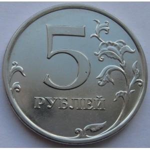 http://www.vrn-coins.ru/237-4320-thickbox/5-rubley-2009-goda-magnitnye.jpg