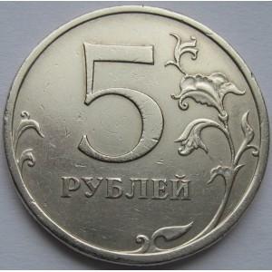 http://www.vrn-coins.ru/239-4183-thickbox/5-rubley-2009-goda.jpg