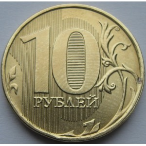 http://www.vrn-coins.ru/242-4193-thickbox/10-rubley-2013-goda.jpg