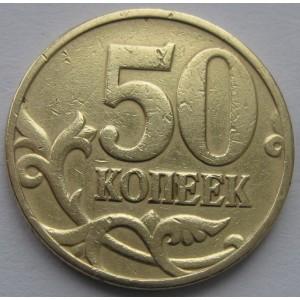 http://www.vrn-coins.ru/243-4676-thickbox/50-kopeek-1998-goda.jpg