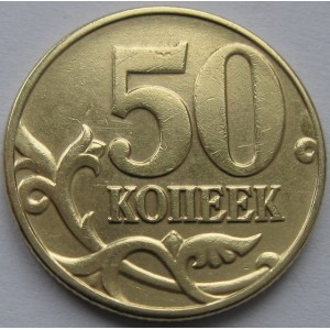 http://www.vrn-coins.ru/244-4498-thickbox/50-kopeek-2002-goda.jpg