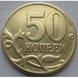 http://www.vrn-coins.ru/245-4680-thickbox/50-kopeek-2003-goda.jpg