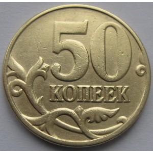 http://www.vrn-coins.ru/246-4682-thickbox/50-kopeek-2004-goda.jpg