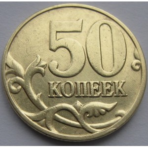 http://www.vrn-coins.ru/247-4684-thickbox/50-kopeek-2006-goda.jpg