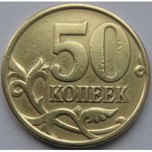 http://www.vrn-coins.ru/249-4488-thickbox/50-kopeek-1997-goda.jpg