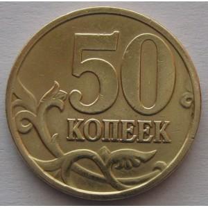 http://www.vrn-coins.ru/250-3108-thickbox/50-kopeek-1998-goda.jpg