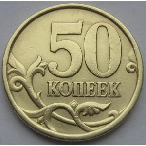 http://www.vrn-coins.ru/254-3964-thickbox/50-kopeek-2004-goda.jpg
