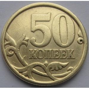 http://www.vrn-coins.ru/256-4688-thickbox/50-kopeek-2006-goda.jpg