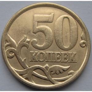 http://www.vrn-coins.ru/257-4492-thickbox/50-kopeek-2006-goda.jpg