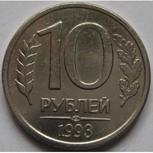 http://www.vrn-coins.ru/259-4360-thickbox/10-rubley-1993-goda.jpg