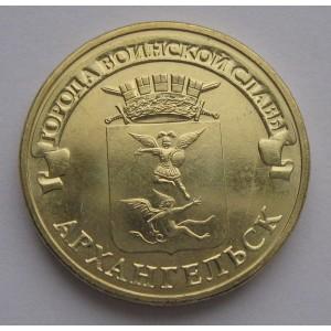 http://www.vrn-coins.ru/26-63-thickbox/10-rubley-gvs-arhangelsk.jpg