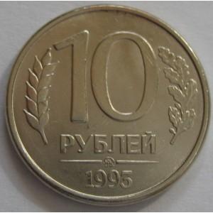 http://www.vrn-coins.ru/260-4747-thickbox/10-rubley-1993-goda.jpg