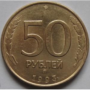 http://www.vrn-coins.ru/262-4356-thickbox/50-rubley-1993-goda-magnitnye-mmd.jpg