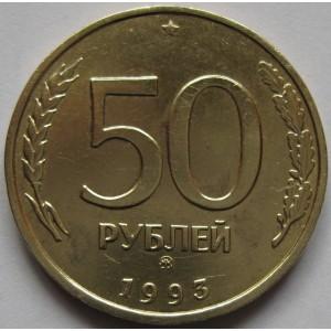 http://www.vrn-coins.ru/263-4358-thickbox/50-rubley-1993-goda-mmd.jpg