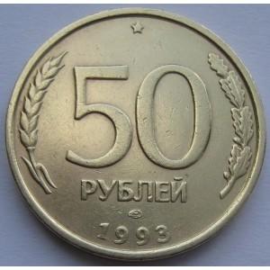 http://www.vrn-coins.ru/264-4260-thickbox/50-rubley-1993-goda-lmd.jpg