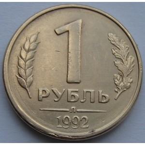 http://www.vrn-coins.ru/265-4239-thickbox/1-rubl-1992-goda.jpg