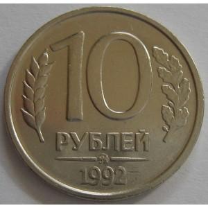 http://www.vrn-coins.ru/267-4745-thickbox/10-rubley-1992-goda.jpg