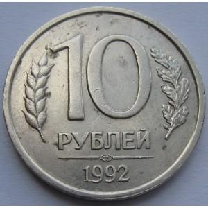 http://www.vrn-coins.ru/268-4247-thickbox/10-rubley-1992-goda.jpg