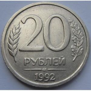 http://www.vrn-coins.ru/269-4249-thickbox/20-rubley-1992-goda.jpg