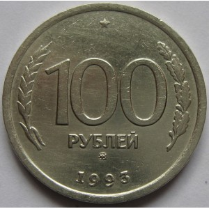 http://www.vrn-coins.ru/270-4362-thickbox/100-rubley-1993-goda.jpg