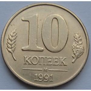 http://www.vrn-coins.ru/274-4219-thickbox/10-kopeek-1991-goda-gkchp.jpg
