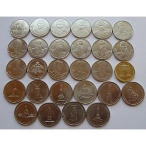 http://www.vrn-coins.ru/275-1670-thickbox/komplekt-monet-200-letie-pobedy-rossii-v-otechestvennoy-voyne-1812-goda.jpg