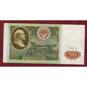 http://www.vrn-coins.ru/279-573-thickbox/50-rubley-banknota-obrazca-1991-goda.jpg