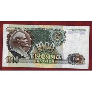 http://www.vrn-coins.ru/281-577-thickbox/1000-rubley-1992-goda-banknota-obrazca-1992-goda-.jpg