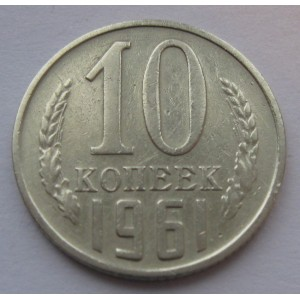 http://www.vrn-coins.ru/284-589-thickbox/10-kopeek-1961-goda.jpg