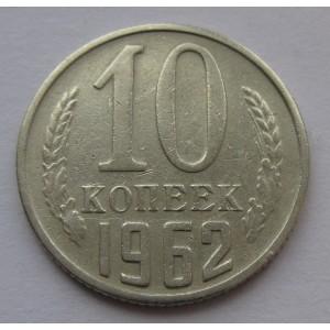 http://www.vrn-coins.ru/285-591-thickbox/10-kopeek-1962-goda.jpg