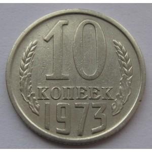 http://www.vrn-coins.ru/287-595-thickbox/10-kopeek-1973-goda.jpg